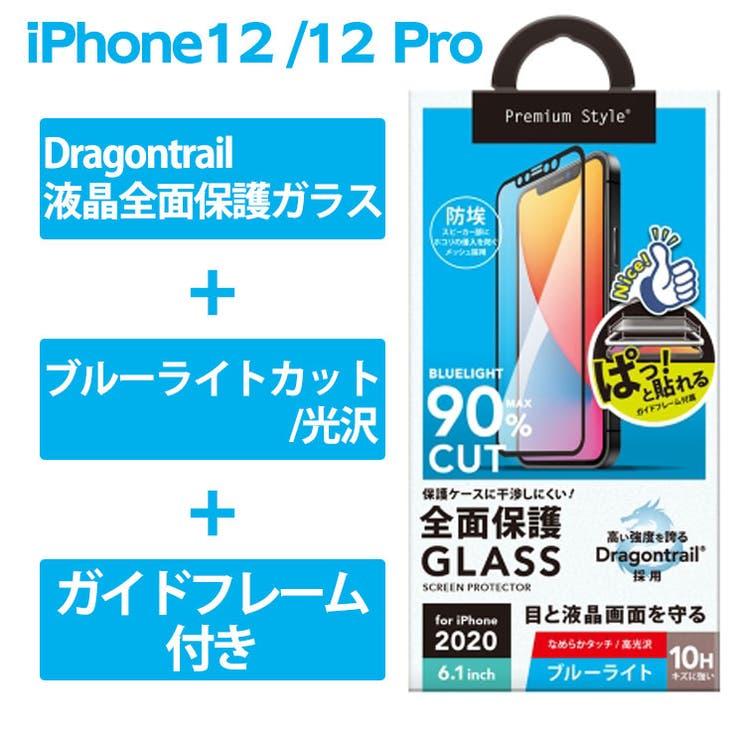 液晶保護ガラス 液晶全面保護ガラス iPhone12   AIEN   詳細画像1