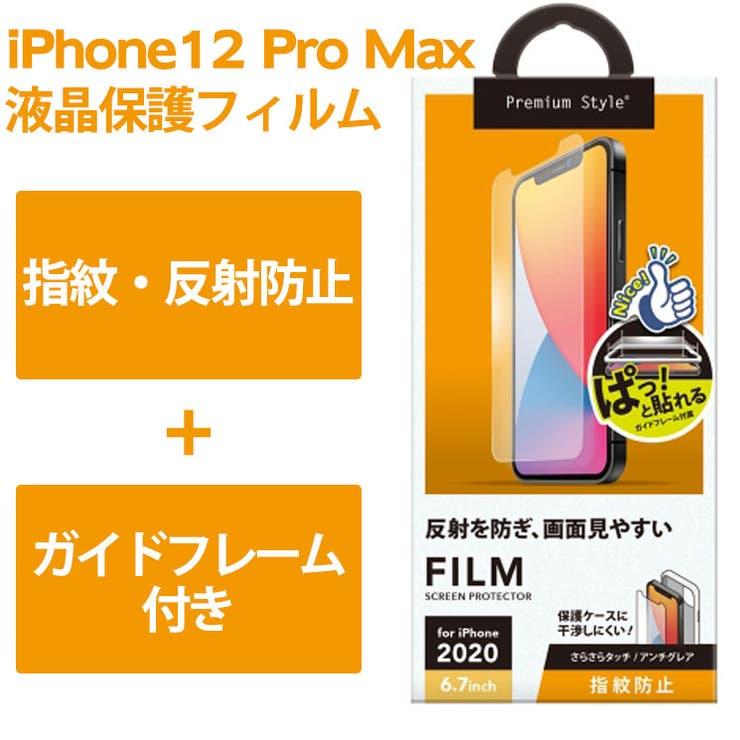 液晶保護フィルム iPhone12 Pro | AIEN | 詳細画像1
