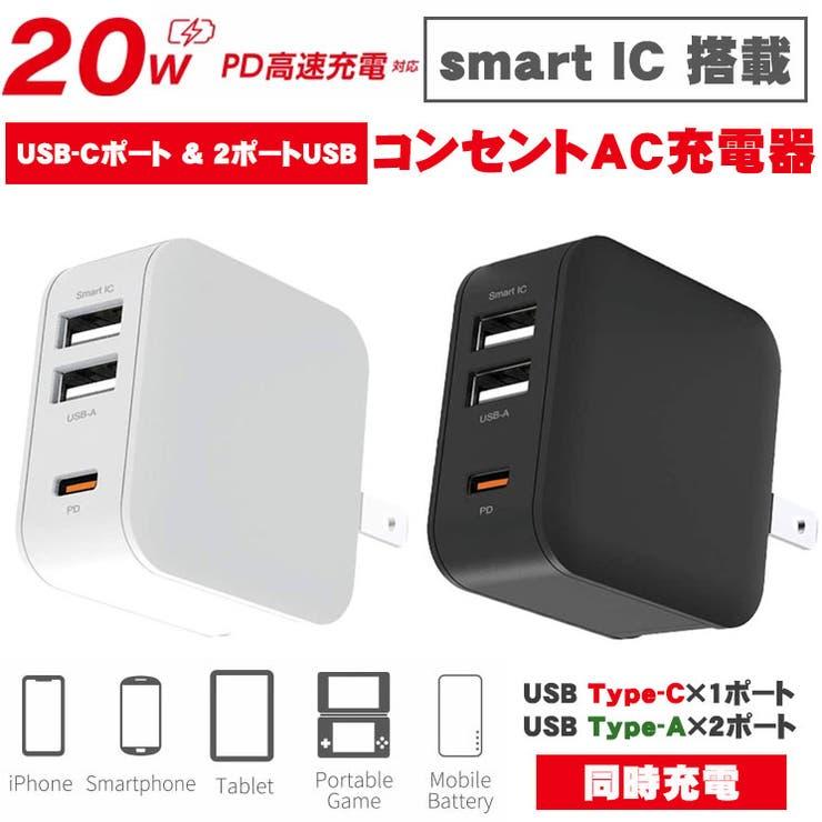 AC充電器 ACアダプタ 2ポート   AIEN   詳細画像1