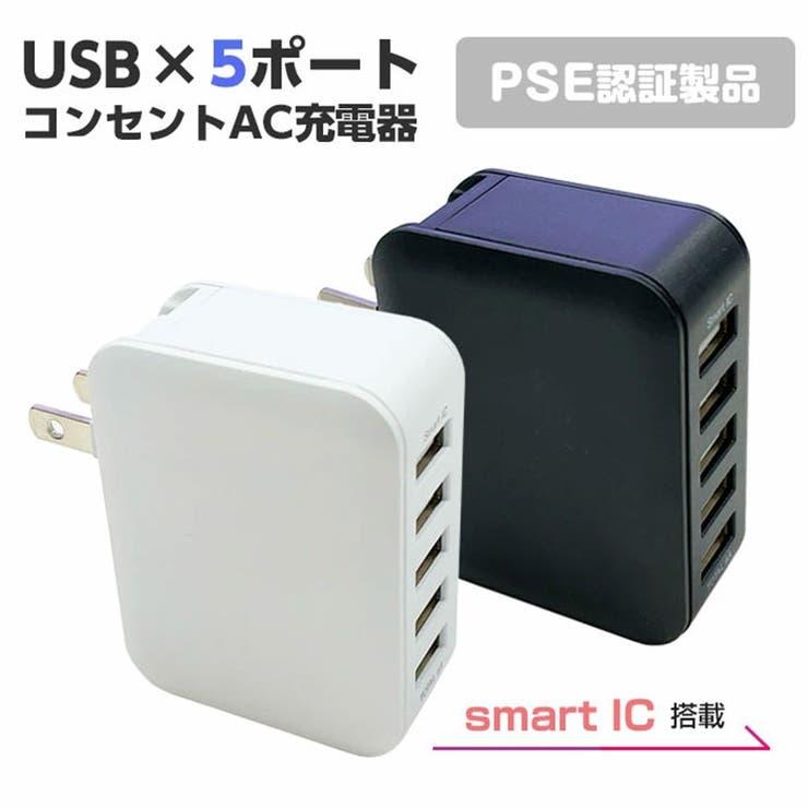 AC充電器 ACアダプタ 5ポート   AIEN   詳細画像1