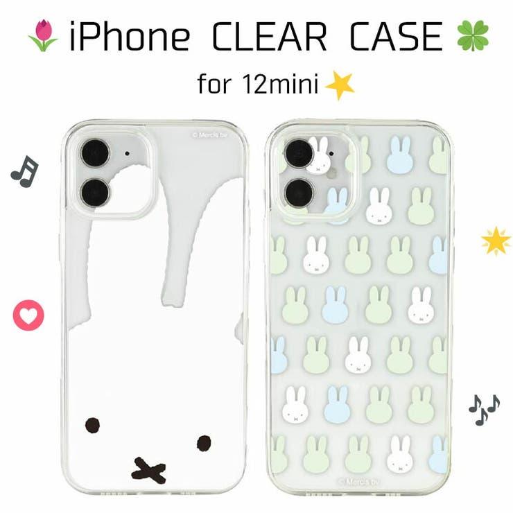 ミッフィー iPhone12 mini | AIEN | 詳細画像1