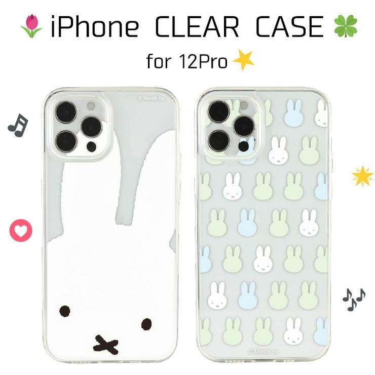 ミッフィー iPhone12Pro ケース | AIEN | 詳細画像1