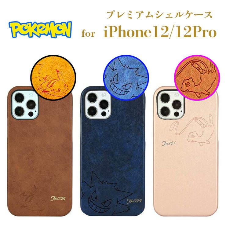ポケットモンスター iPhone 12 | AIEN | 詳細画像1