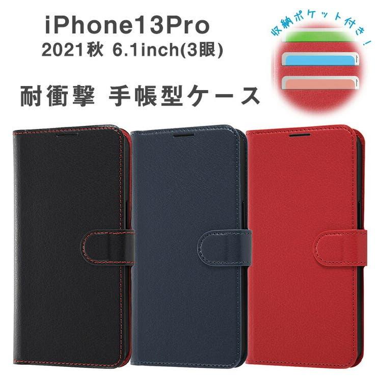 iPhone13Pro 2021秋 6 | AIEN | 詳細画像1
