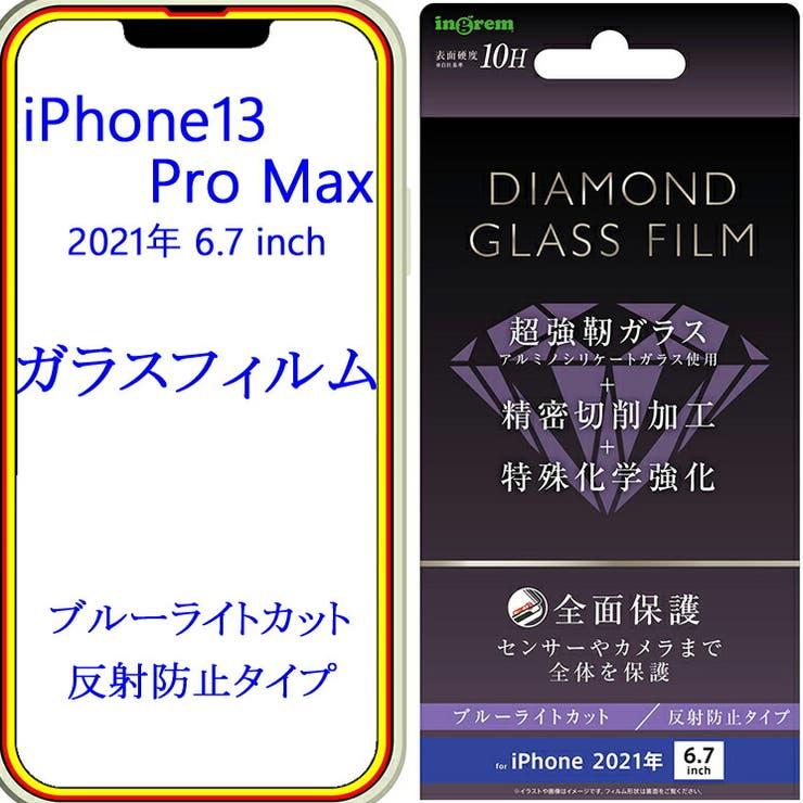 iPhone13ProMax 2021秋 6 | AIEN | 詳細画像1