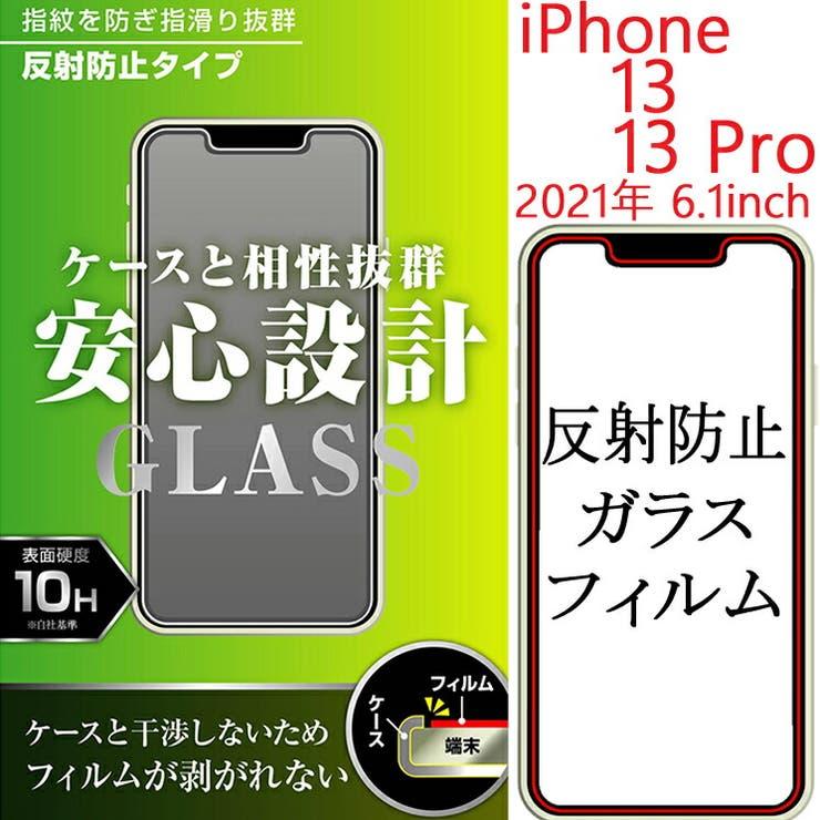 iPhone13 13Pro 6 | AIEN | 詳細画像1