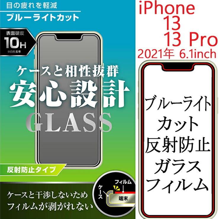 iPhone13 13Pro 6   AIEN   詳細画像1