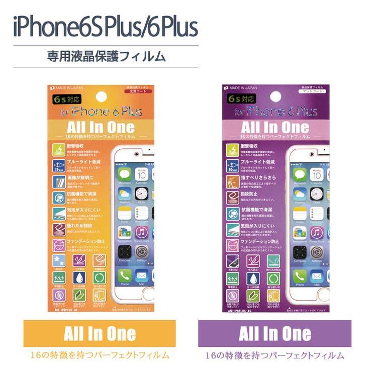 iPhone6S Plus 6 | AIEN | 詳細画像1