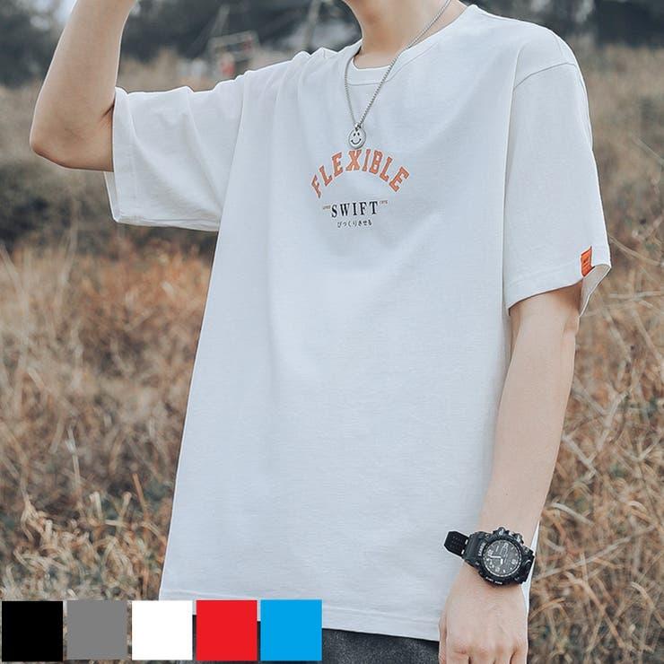 2021新作 ベーシック ロゴプリント半袖tシャツ | HOOK | 詳細画像1