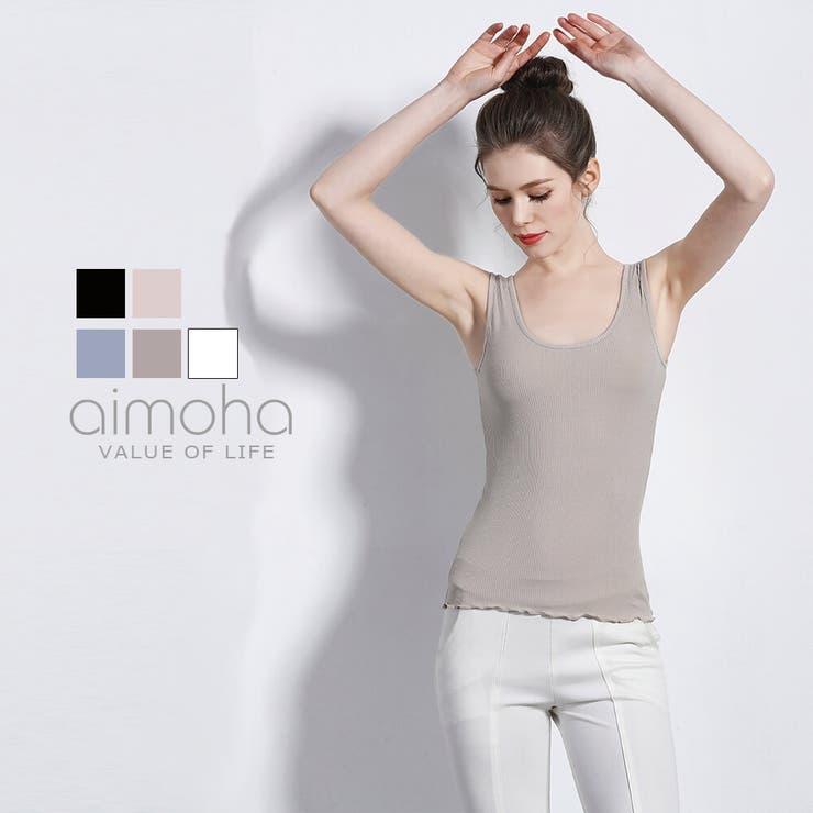 aimoha のインナー・下着/インナー・下着全般 | 詳細画像