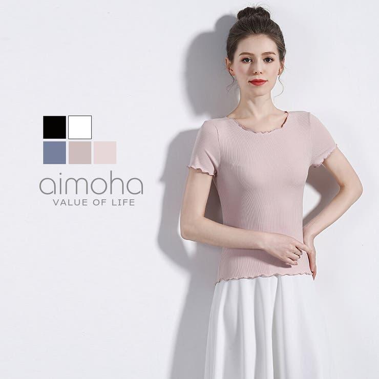 Ladiesケーブモチーフ/リブTeeシャツ | aimoha  | 詳細画像1