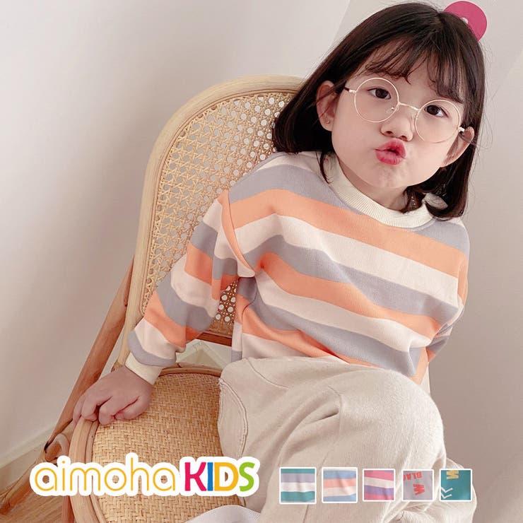 aimoha kidsのトップス/トレーナー   詳細画像