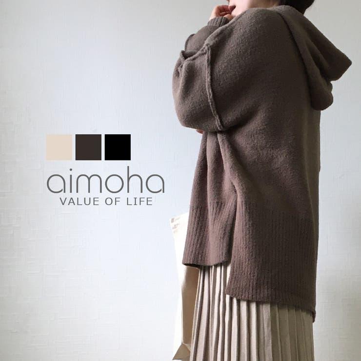 aimoha のトップス/パーカー | 詳細画像
