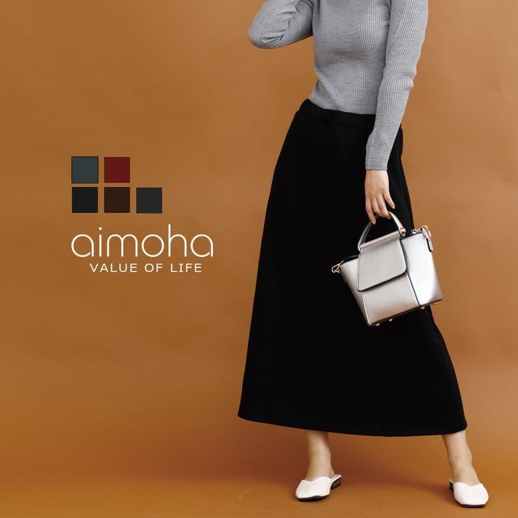 裏起毛ウォームストレッチスカート 裏起毛 ロングスカート | aimoha  | 詳細画像1