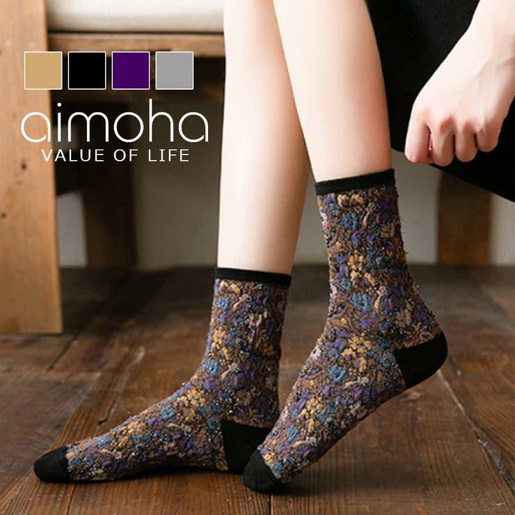 aimoha のインナー・下着/靴下・ソックス   詳細画像