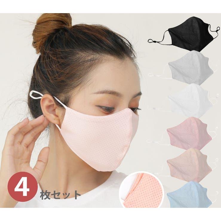 4枚セット マスク 洗える | aimoha  | 詳細画像1