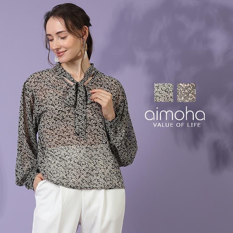 aimoha のトップス/ブラウス   詳細画像