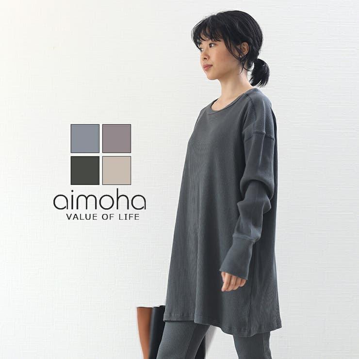 aimoha のトップス/チュニック   詳細画像