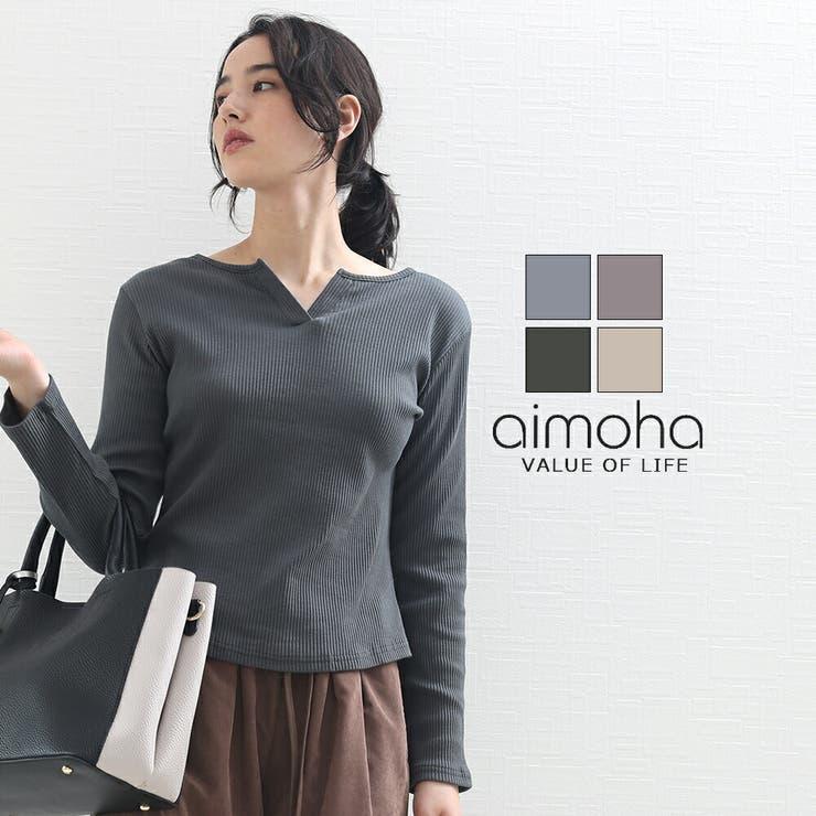 aimoha のトップス/カットソー | 詳細画像