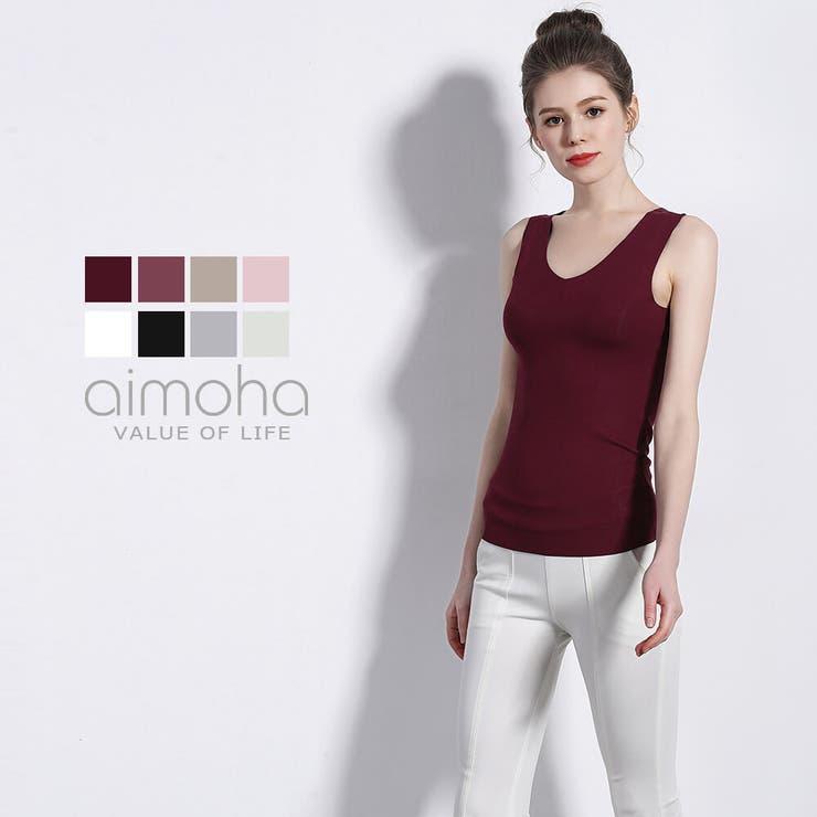 aimoha のインナー・下着/インナー・下着全般   詳細画像