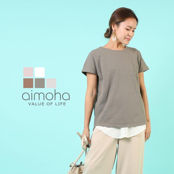 aimoha のトップス/Tシャツ | 詳細画像