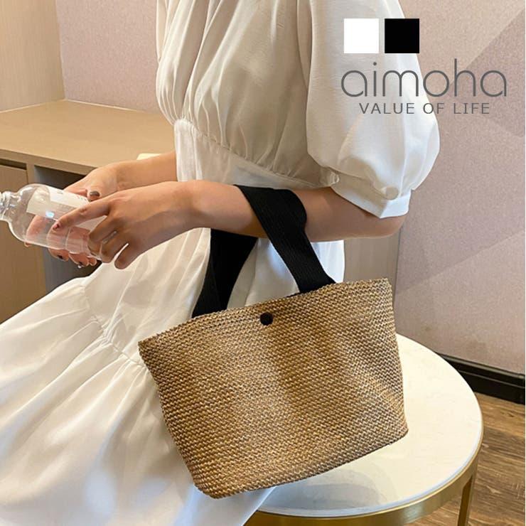 トートかごバッグ トートバッグ レディース | aimoha  | 詳細画像1