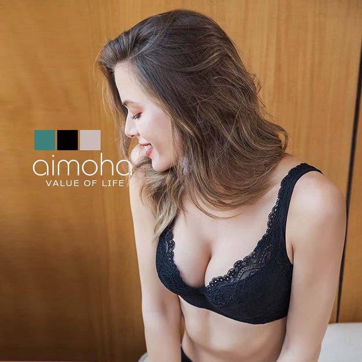aimoha のインナー・下着/ブラジャー   詳細画像