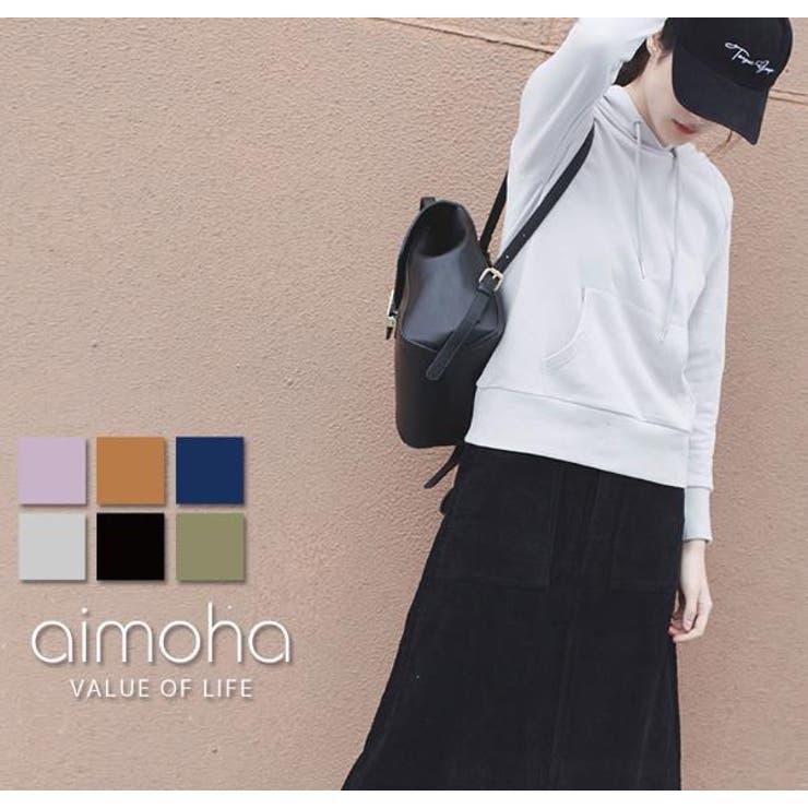 aimoha のトップス/パーカー   詳細画像