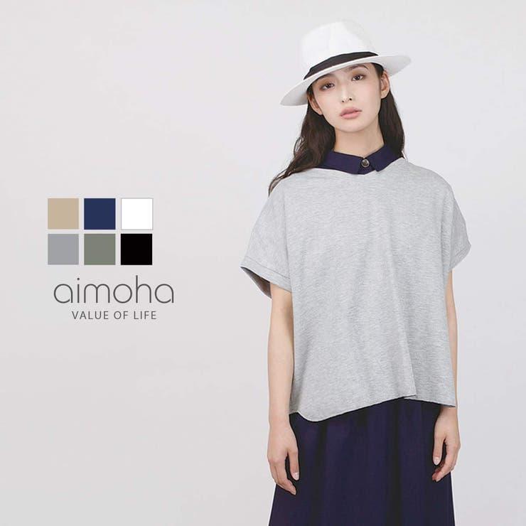 aimoha のトップス/Tシャツ   詳細画像