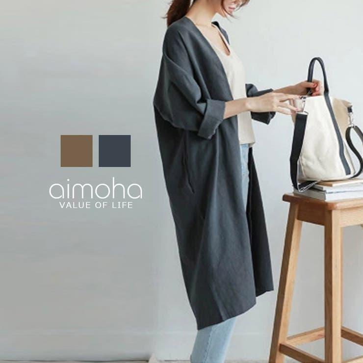 aimoha のトップス/カーディガン | 詳細画像