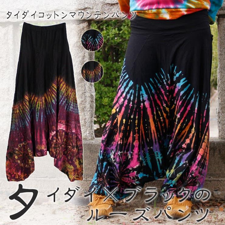 タイダイコットンマウンテンパンツ( エスニック アジアン ファッション 秋冬 レディースファッション )