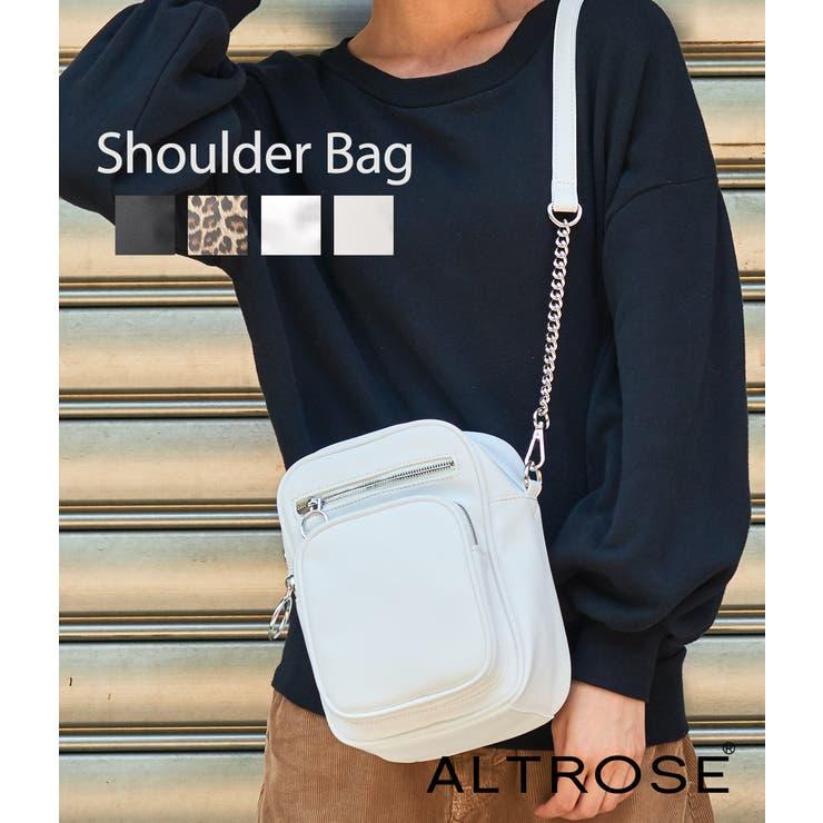 ALTROSEのバッグ・鞄/ショルダーバッグ   詳細画像