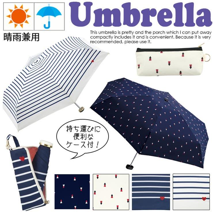 コンパクト折りたたみ傘 w p   AmiAmi   詳細画像1