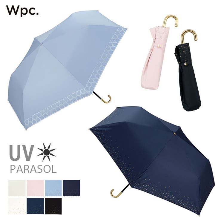 wpc パラソル 日傘 | AmiAmi | 詳細画像1