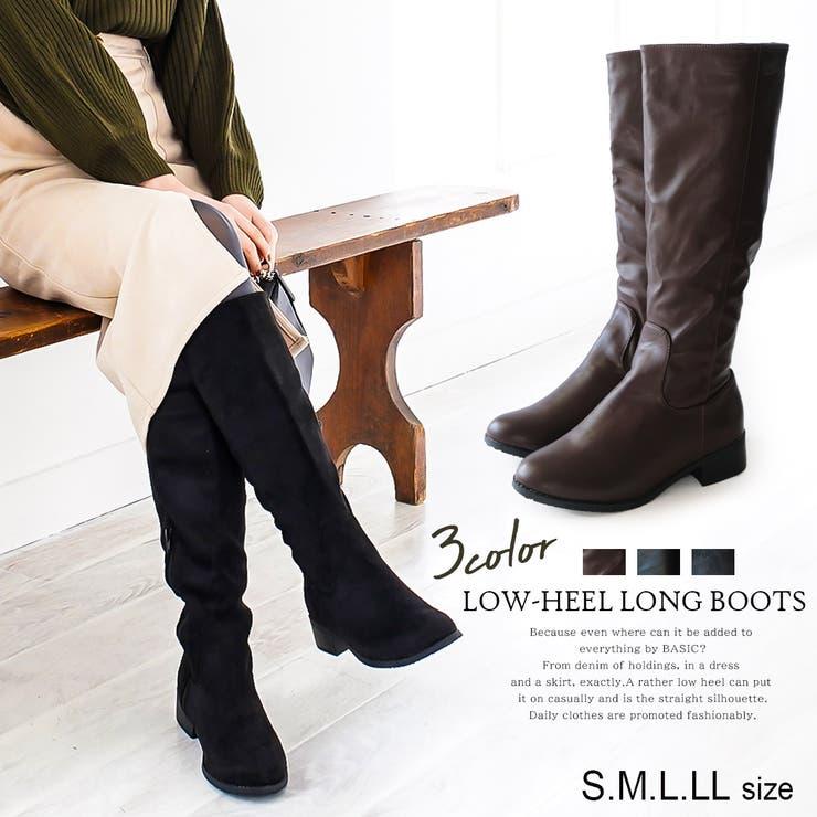 定番 ロングブーツ 4cmローヒール | AmiAmi | 詳細画像1