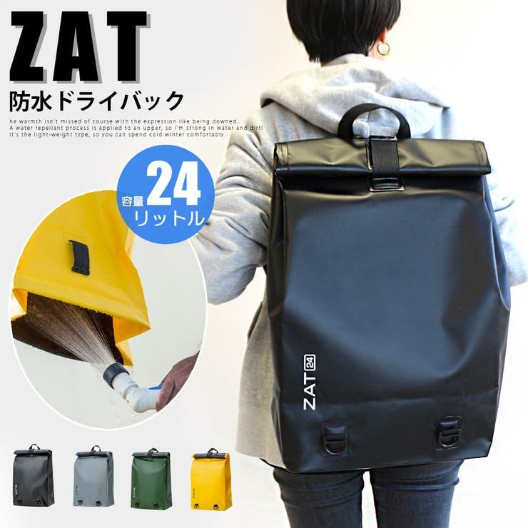 防水バッグ リュックタイプ 男女兼用   AmiAmi   詳細画像1