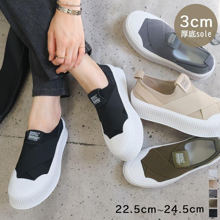 AmiAmiのシューズ・靴/スリッポン   詳細画像