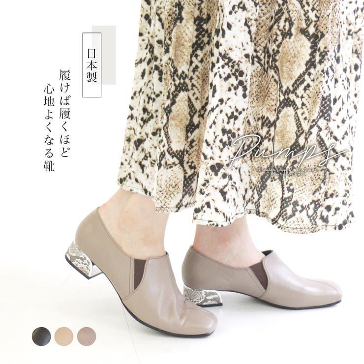 2021年秋冬新作!日本製 ブーティ ブーツ   AmiAmi   詳細画像1