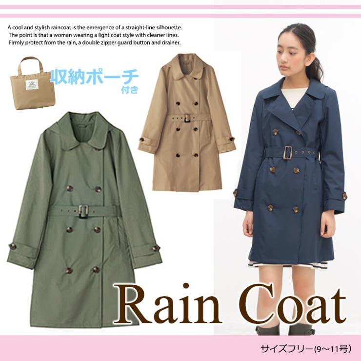 レインコート雨の日のお出かけも楽しくなるレインウェア トレンチコート レディース | AmiAmi | 詳細画像1
