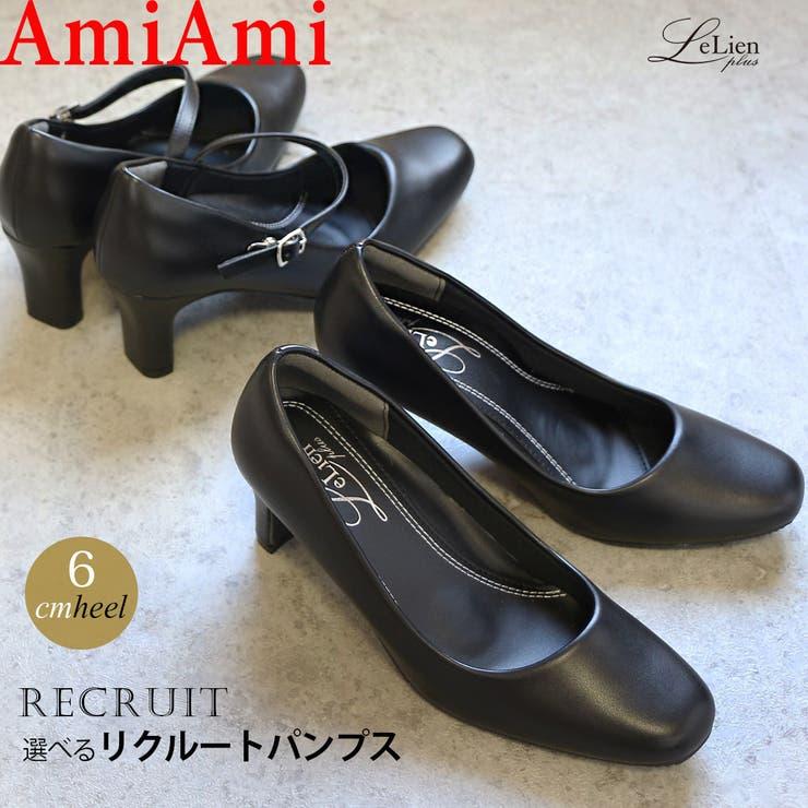 6センチヒール リクルート オフィス   AmiAmi   詳細画像1