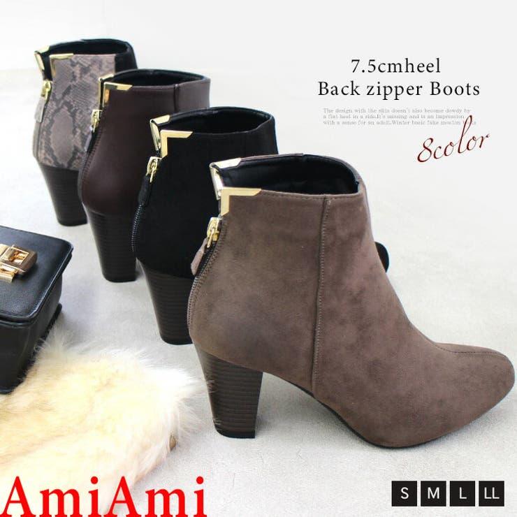 バックジップショートブーツレディース ブーツ バックファスナー | AmiAmi | 詳細画像1