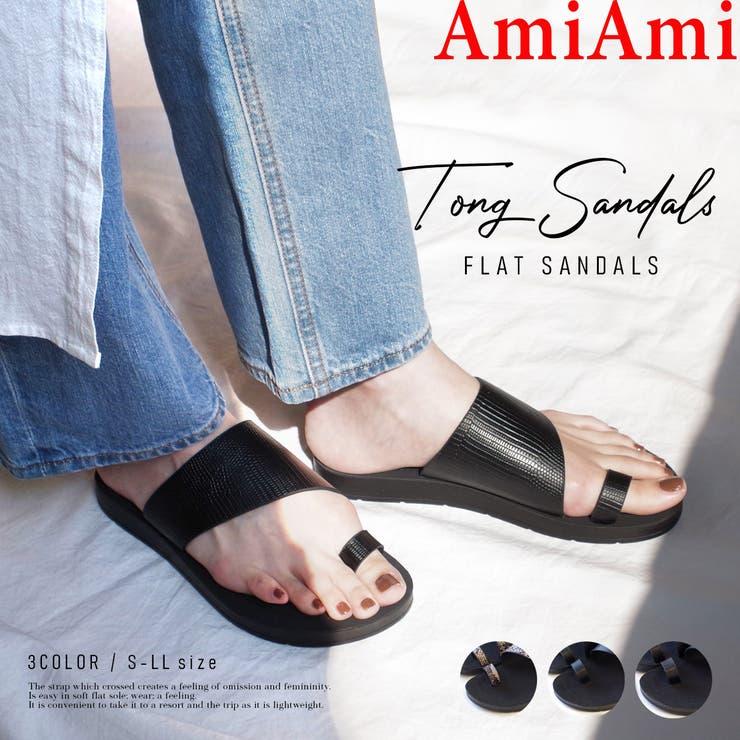 2021年春夏新作! トング サンダル   AmiAmi   詳細画像1