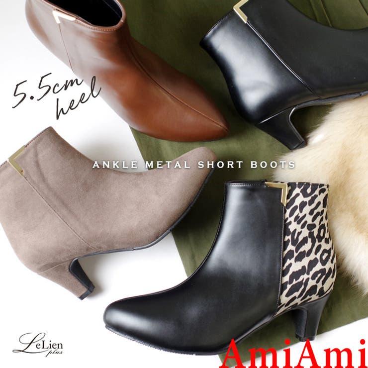 アンクルメタルショートブーツ 5 5センチヒール   AmiAmi   詳細画像1