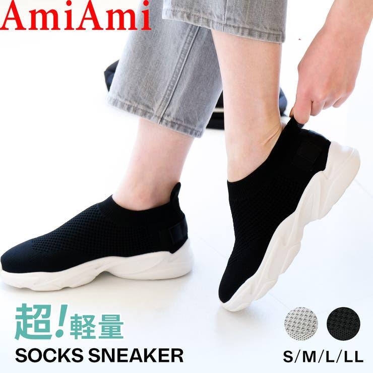 2021年春夏新作! フィット スリッポン   AmiAmi   詳細画像1