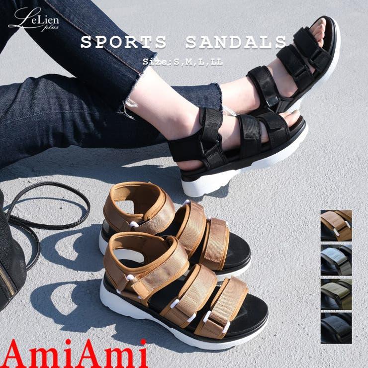 厚底スポーツサンダル レディース カジュアル | AmiAmi | 詳細画像1