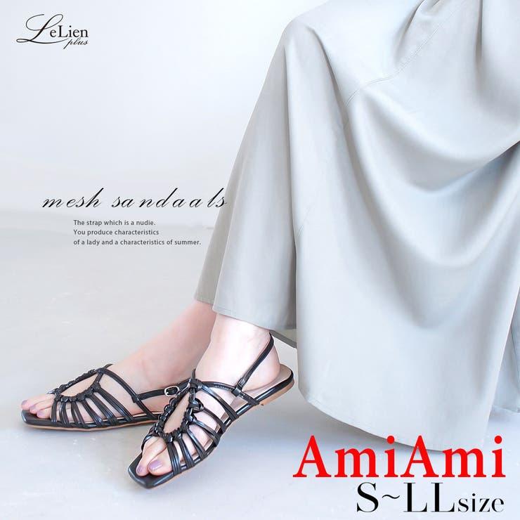 2021年春夏新作 オープントゥ サンダル | AmiAmi | 詳細画像1