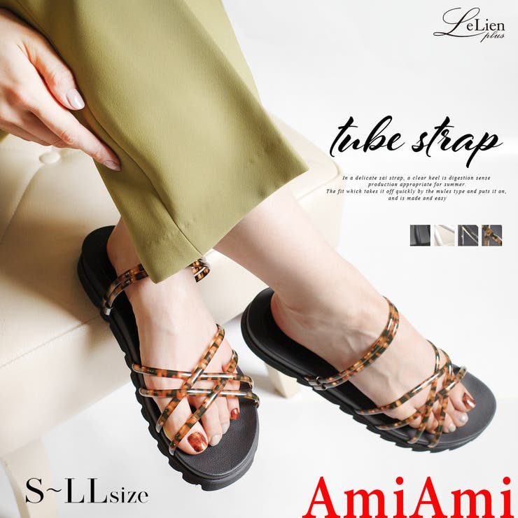 AmiAmiのシューズ・靴/フラットシューズ   詳細画像