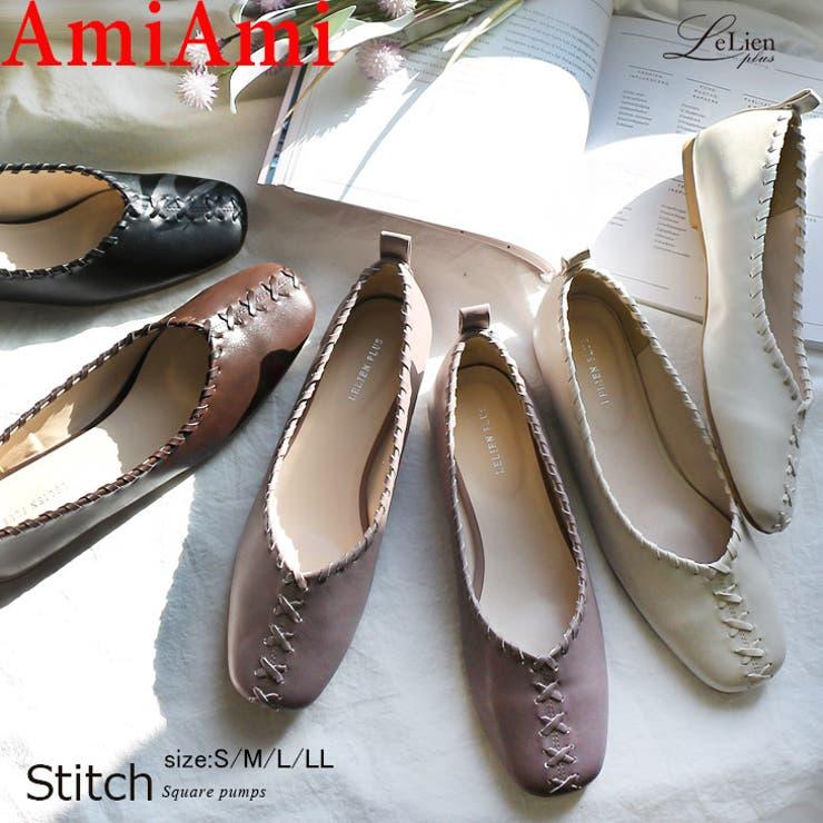ステッチスクエアVカットパンプス レディース 靴 | AmiAmi | 詳細画像1