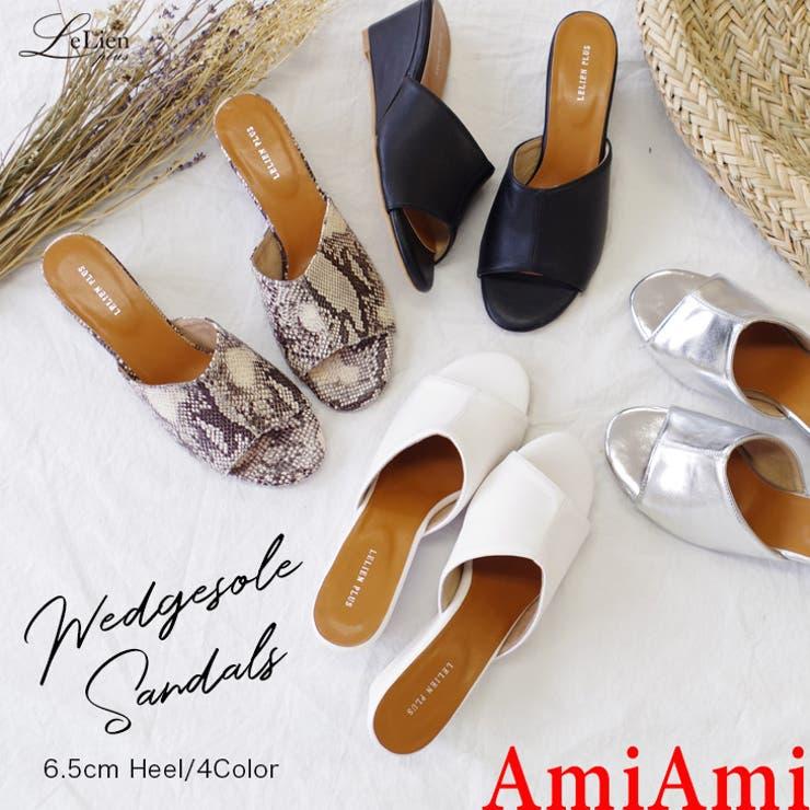 ウエッジソールサンダル 6 5センチヒール | AmiAmi | 詳細画像1