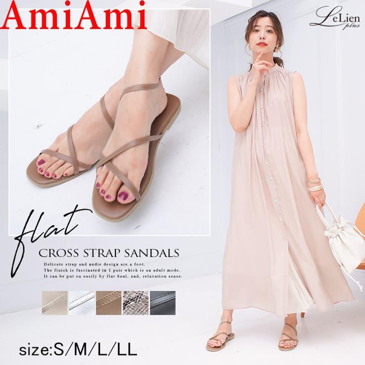 クロス ストラップ フラット   AmiAmi   詳細画像1